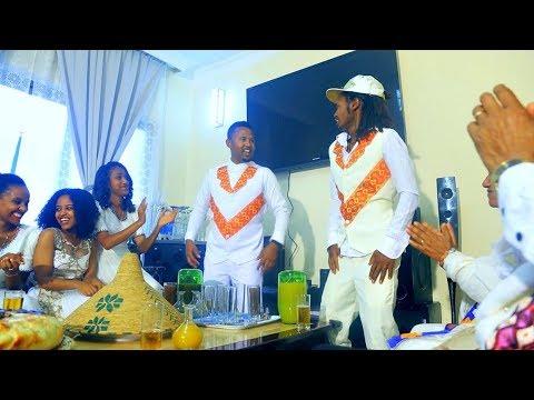 Messay Bekele & Biruk Tenaw - Beal New Zare | በአል ነው ዛሬ - New Ethiopian Music 2017 (Official Video) thumbnail
