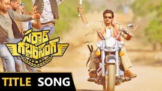 Sardaar Gabbar Singh Song Promo || Power Star Pawan Kalyan, Kajal Aggarwal || DSP