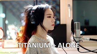Video ONE HOUR REPLAY - Titanium + Alone ( cover by J.Fla ) download MP3, 3GP, MP4, WEBM, AVI, FLV Maret 2018