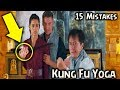(15 Mistakes) Kung Fu Yoga 2017 | Movie Mistakes