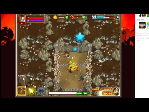 Dungeon Rampage Hacked Gameplay