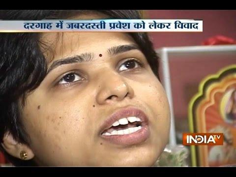 Bhumata Brigade Activist Tripti Desai Try to Enter Haji Ali Dargah Today