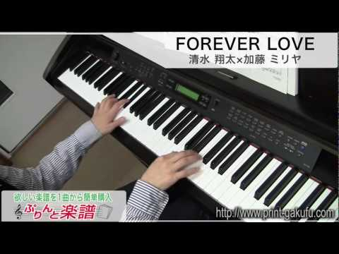 FOREVER LOVE 清水 翔太×加藤 ミリヤ