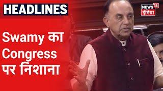 """Subramanian Swamy: """"CAB और NRC के बीच उलझी Congress , सदन को गुमराह करने की कोशिश"""""""