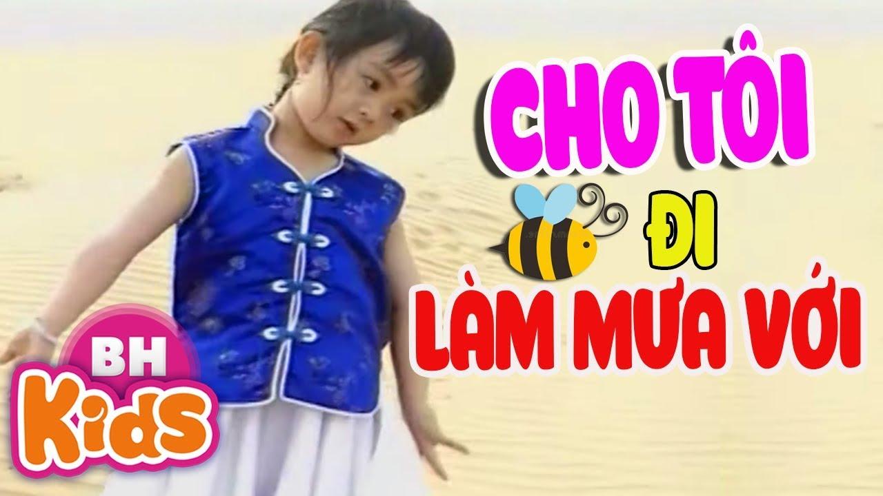 Photo of Xuân Mai ♫ Cho Tôi Đi Làm Mưa Với ♫♫ Nhạc Thiếu Nhi Xuân Mai