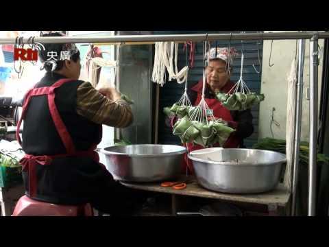 8 - RTI - Taiwan Inside - Ingwerlilien Zongzi - Reportage