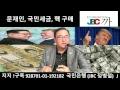 김정은, 16일 새벽 문재인 정권 '기습 직격탄'