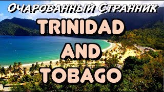 Видео ОС #92 Порт-оф-Спейн, Тринидад и Тобаго, Карибское море / Port of Spain, Trinidad and Tobago от Real Trip, Порт-оф-Спейн, Тринидад и Тобаго