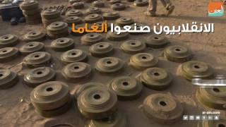 اليمن.. زراعة الألغام فاقت القمح