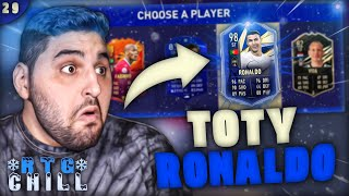 🔵TOTY RONALDO ΣΕ DRAFT!! ~ Chill RTG[29]❄ #ChillDraft