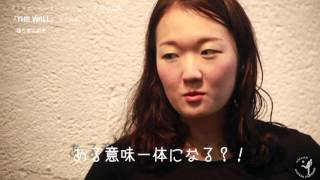 http://centerfw.net/stage12.html 第12回公演『THE WALL-ある寓話-』 2...
