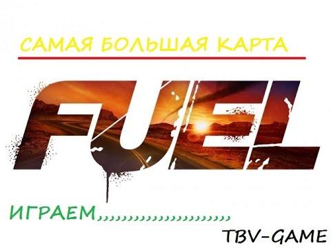 Fuel Самая большая карта / Обзор