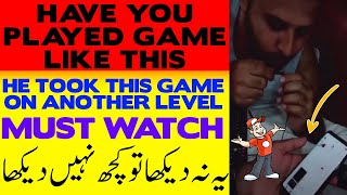 HAVE YOU PLAYED GAME LIKE THIS |  YOUTUBE SHORTS Funny Video 2020 | #youtubeshorts #shorts