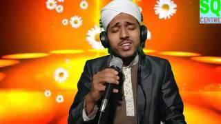 Allah ogo allah khoma kore daw maf kore daw by shamim qadry2017