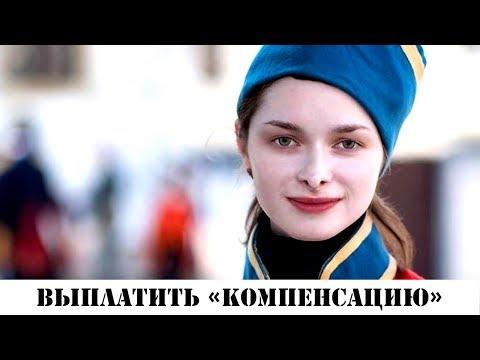 Олег Соколов хочет заплатить семье Ещенко «компенсацию»