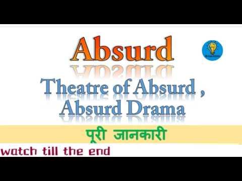 Theatre of Absurd | Absurd Drama | M.A English Literature