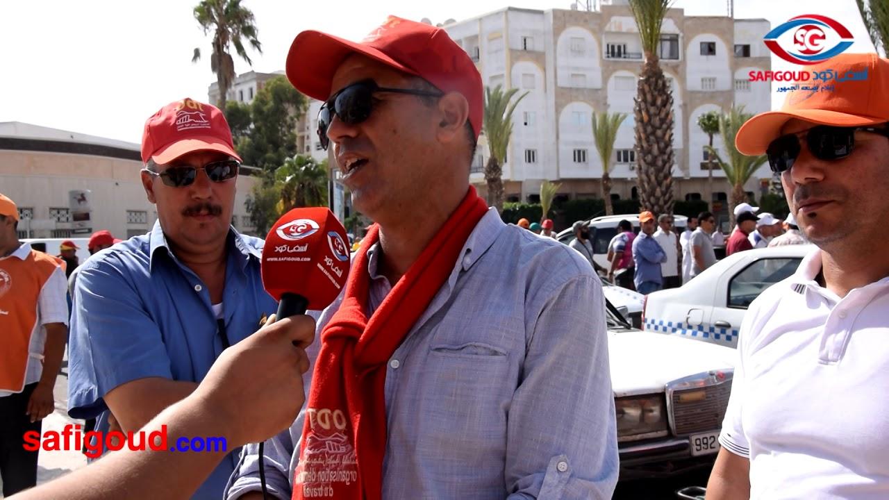 نقابيو ومهنيو سيارات الأجرة بالمغرب ينتفضون بآسفي ضد الحكَرة والتعسف06/09/2018