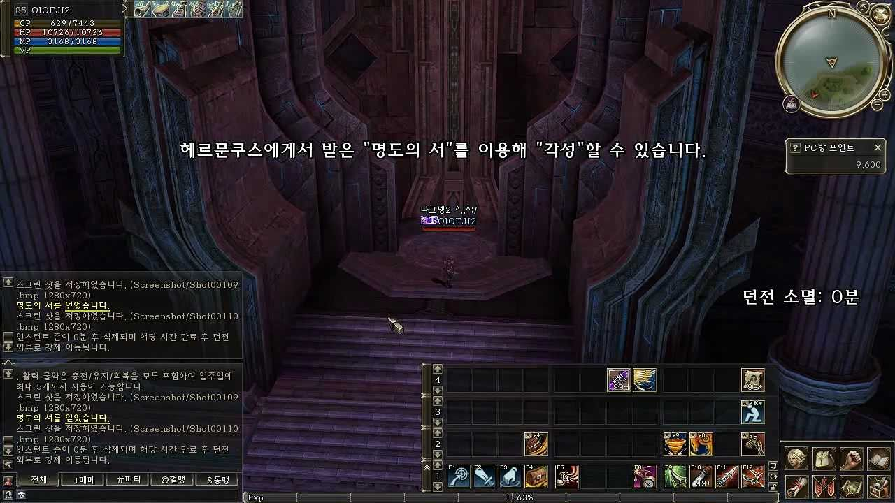 Goddess Of Destruction Awakening Chapter 1 Patсhnoteskorean Pts