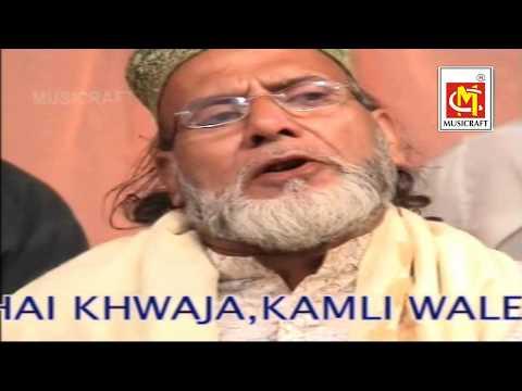 Mukhtare Kaynat Hai || Gyasuddin Warsi || Video Qawwali || Musicraft