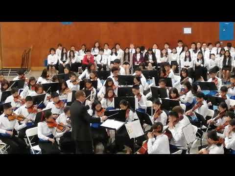 Oak Avenue Intermediate School Orchestra III: The Gift By Hofeldt