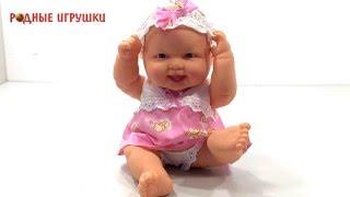 Кукла мой первый зубик Оленька Артикул С-839