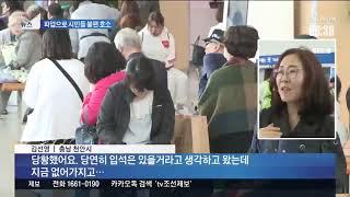 [속보] - 철도 파업 사흘째 '운행 차질'…서울지하철…