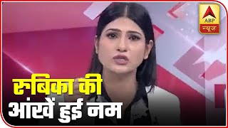 Furious Over Hyderabad Gang Rape Case, Anchor Rubika Liyaquat Burst Out In Tears | ABP News
