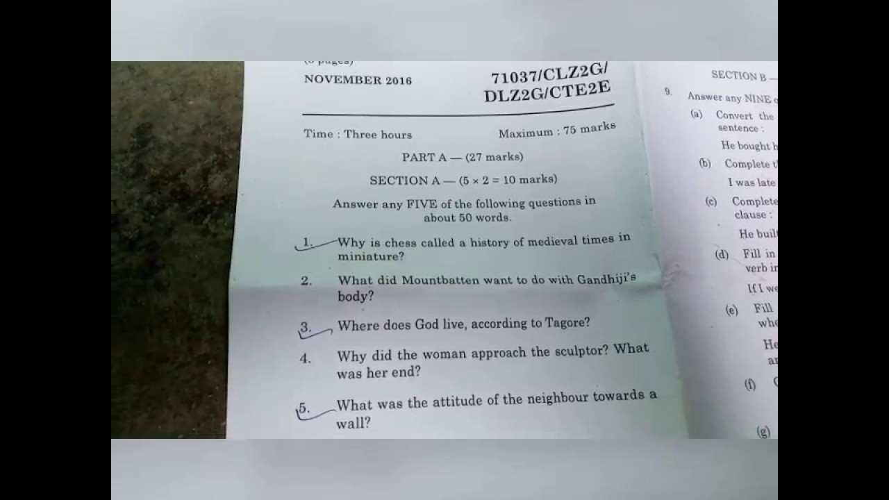 Madras university question papers