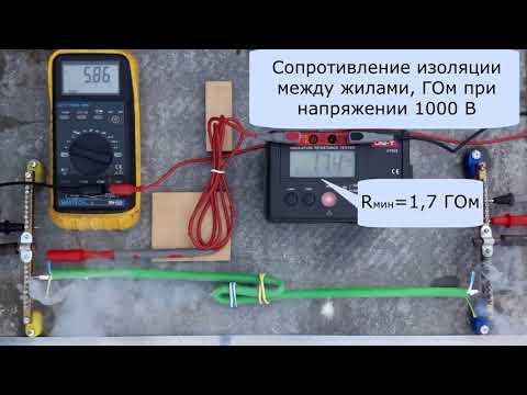УЗО – пожарный сторож (УЗО ПС). Кабель ППГнг-HF в условиях короткого замыкания и воздействия пламени