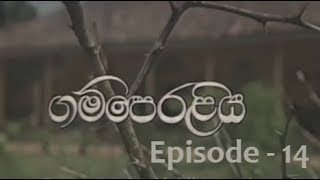 Gamperaliya (ගම්පෙරළිය) - Episode 14 Thumbnail