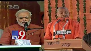 Yogi leads UP into new era - 30 Minutes - TV9