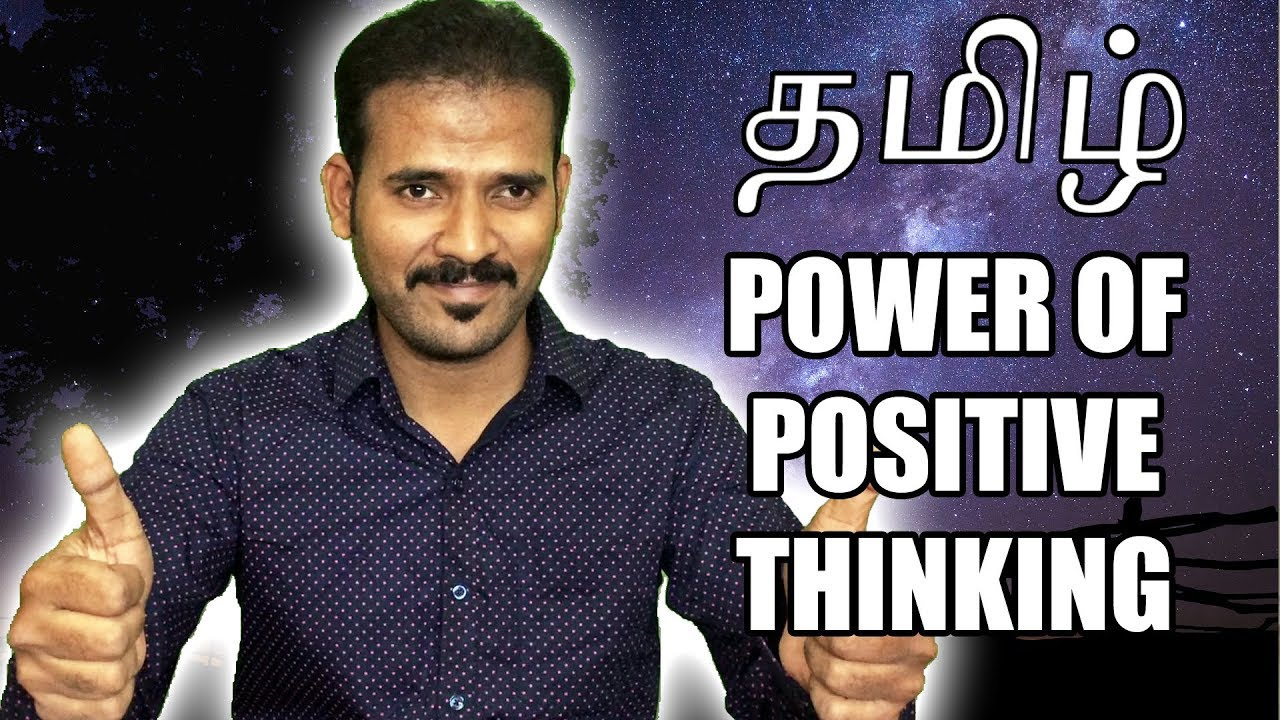 Pdf of tamil thinking power positive the in