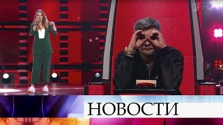 На Первом канале долгожданная премьера - «Голос. Перезагрузка».