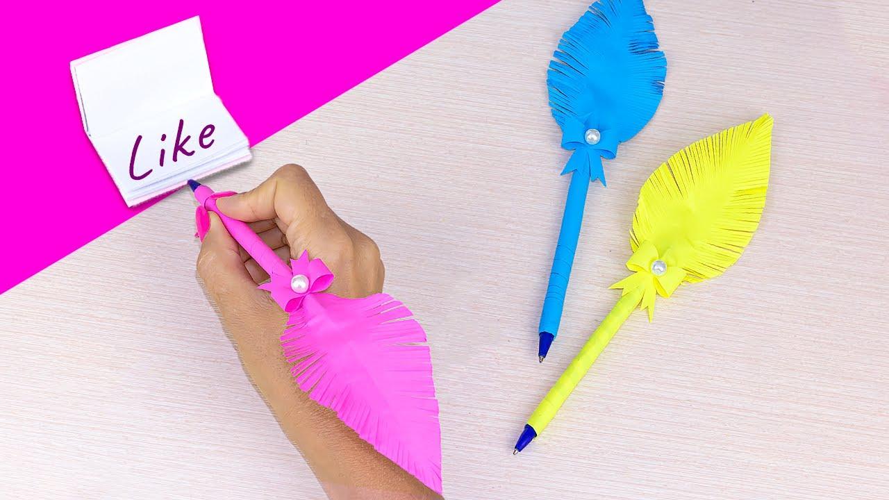 Как сделать ручку из бумаги своими руками | Канцелярия бэк ту скул | Не оригами paper pen