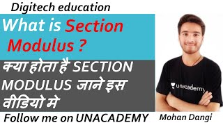 Section modulus | engineering mechanics | Strength of materials | RGPV | GATE | IES | SSC-JE | MOHAN