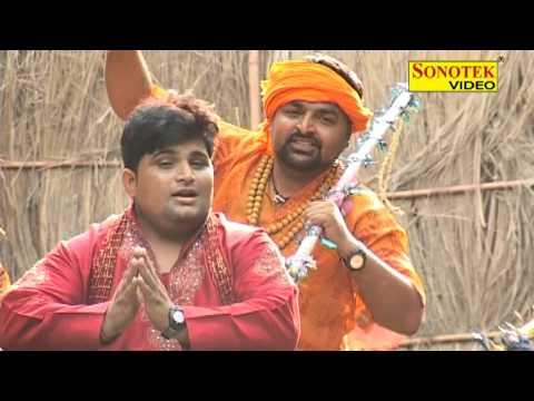 Shiv Bhajan- Bolo Bum Bhole Bum | Bhole Ka Khatka
