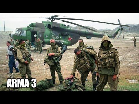 ARMA 3 - Вторая Чеченская война. Высота Ослиное ухо