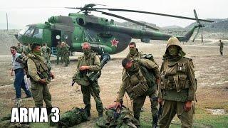 """ARMA 3 - Вторая Чеченская война. Высота """"Ослиное ухо"""""""
