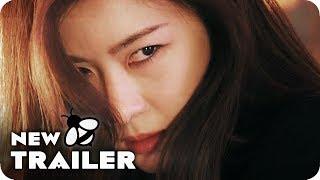 MANHUNT Trailer (2017) John Woo Action Movie