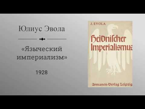 Самые влиятельные книги XX века. Часть 1