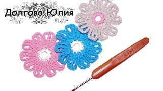 Вязание крючком цветы для начинающих //  how to crochet a flower(Видео мастер класс для начинающих. Как связать простой цветок для начинающих ☆ Будь в курсе новых видео,..., 2016-07-15T03:44:41.000Z)