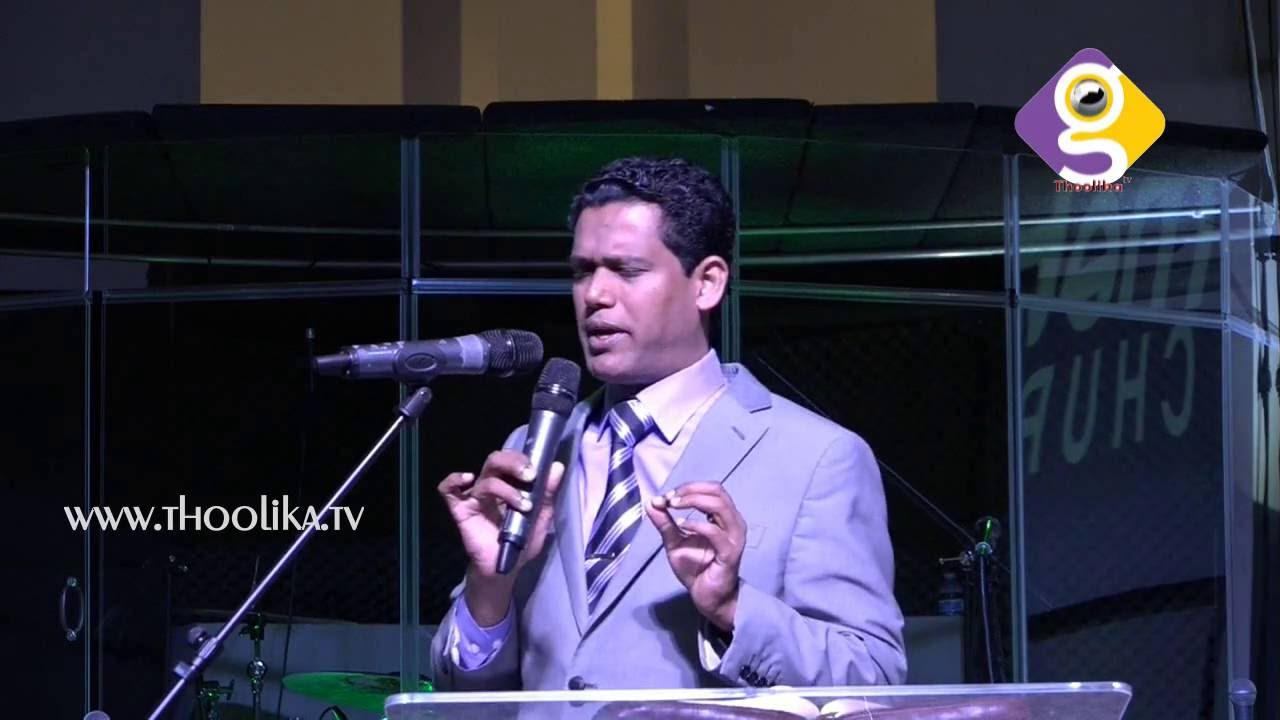 Metro Church Sunday Worship Service With Rev. Benison Mathai