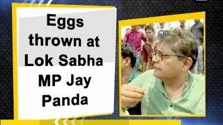 Eggs thrown at Lok Sabha MP Jay Panda - Odisha News