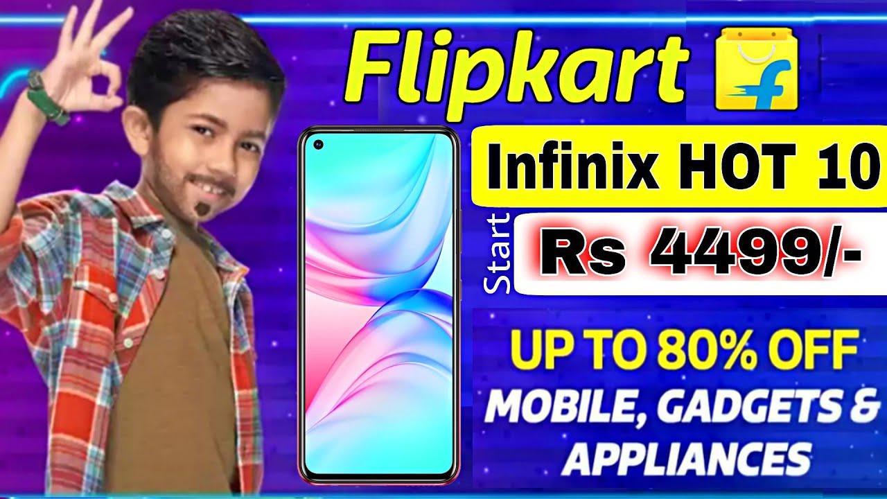Flipkart Electronic Sale ⚡Flipkart  Mobile Phone offer⚡Flipkart New Year Sale 2021 | Amit Technology
