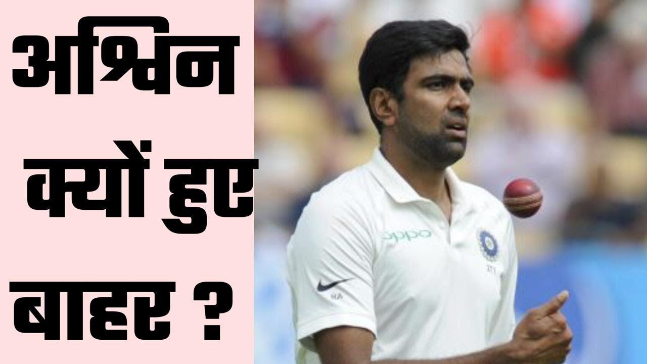 India vs England: 'I was left astonished,' Sanjay Bangar lauds ...