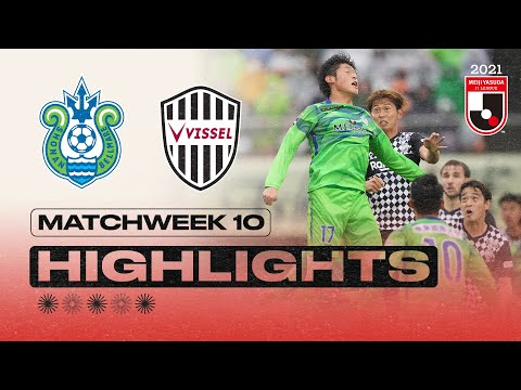 Shonan Kobe Goals And Highlights