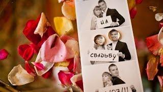 видео Приглашения на свадьбу