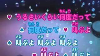 「ピースオブケイク」主題歌加藤ミリヤ feat.峯田和伸「ピース オブ ケ...