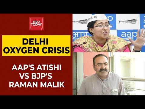 Oxygen Shortage In Delhi's St Stephen Hospital: AAP MLA Atishi Vs BJP's Raman Malik | India Today