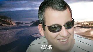 Dejan Matic - Il me ljubi il me ubi - (Audio 2004)